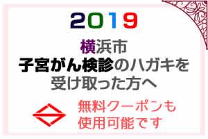 201907-1